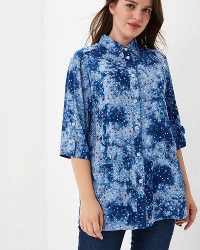 Синяя блузка Berkline