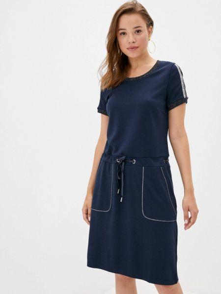 Повседневное синее повседневное платье Betty Barclay