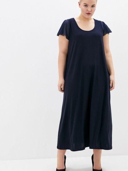 Повседневное платье синее весеннее Артесса
