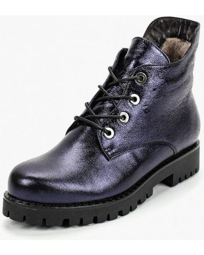 Кожаные ботинки осенние кожаные Dolce Vita