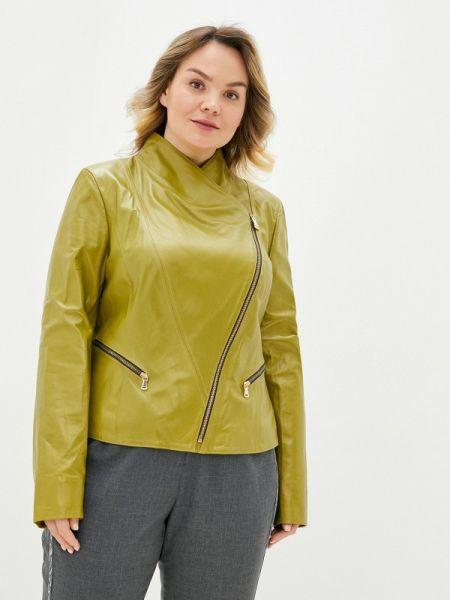 Кожаная зеленая кожаная куртка Le Monique