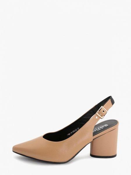 Бежевые кожаные туфли с открытой пяткой из натуральной кожи Makfine