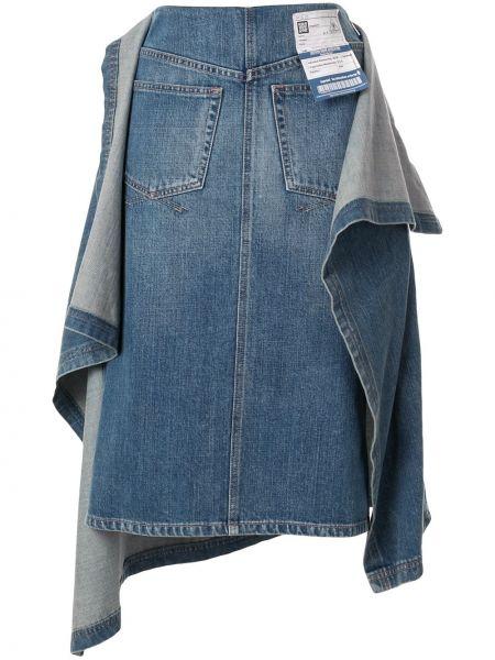Хлопковая синяя джинсовая юбка на молнии с поясом Maison Mihara Yasuhiro
