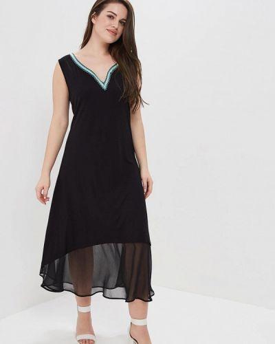 Черное пляжное платье Ulla Popken