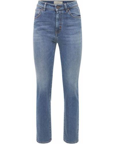 Синие зауженные джинсы-скинни стрейч Weekend Max Mara