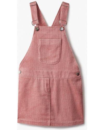 Розовый сарафан смена