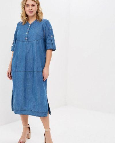 Повседневное платье синее Berkline