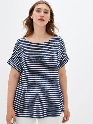 Синяя футболка с короткими рукавами Intikoma
