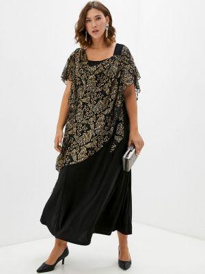 Черное весеннее платье Malena