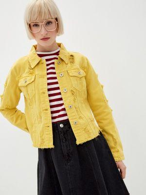 Джинсовая куртка - желтая B.style