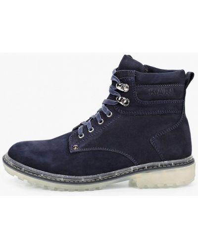 Синие ботинки из нубука Kari