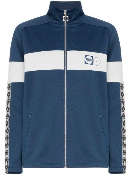 Синяя спортивная куртка Rbn X Bjorn Borg