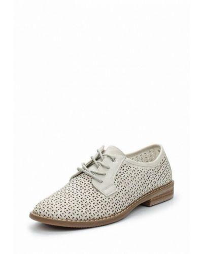 Серые ботинки из нубука Keddo