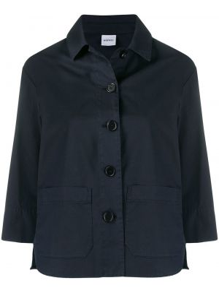 Куртка на пуговицах с карманами Aspesi
