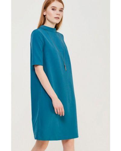 Бирюзовое платье прямое Zarina