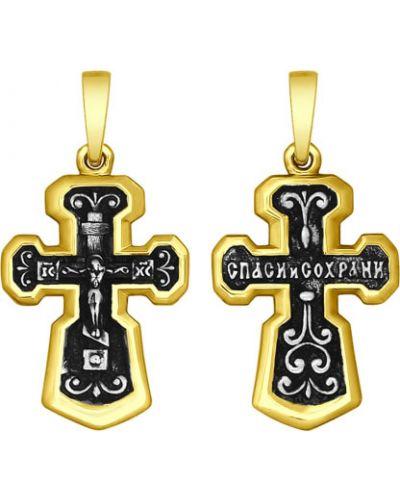 Золотистый серебряный крест с декоративной отделкой позолоченный Sokolov