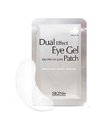 Патчи для глаз Skin79