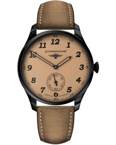 Часы водонепроницаемые с подсветкой с кожаным ремешком Штурманские