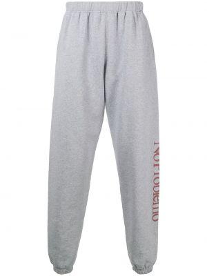 Хлопковые серые брюки с карманами Aries
