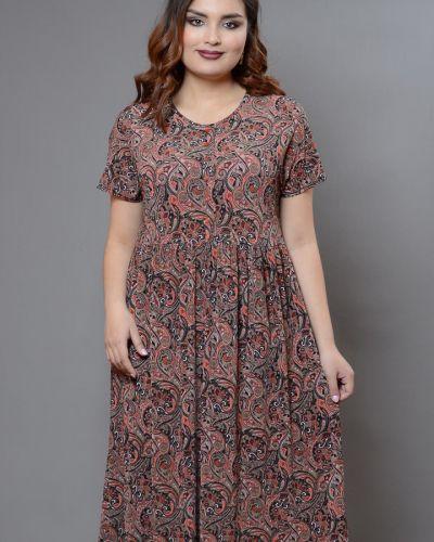 Трикотажное платье миди Avigal (avrora)