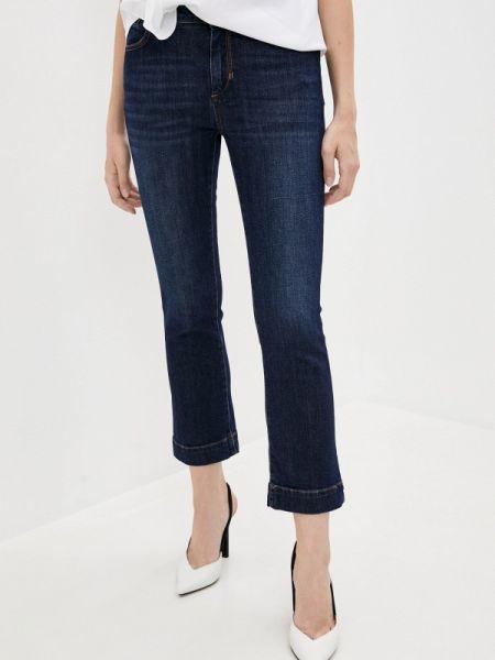 Синие расклешенные джинсы свободного кроя Sportmax Code