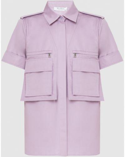 Фиолетовая рубашка Max Mara