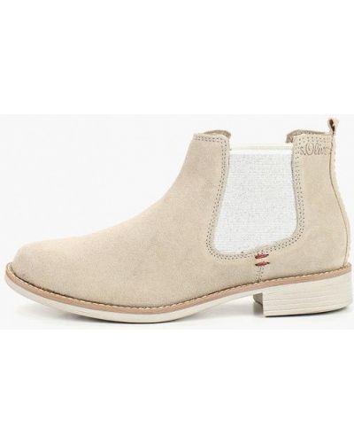 Ботинки челси на каблуке замшевые S.oliver
