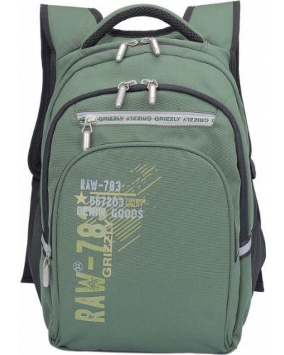 Текстильный школьный ранец с карманами на молнии Grizzly
