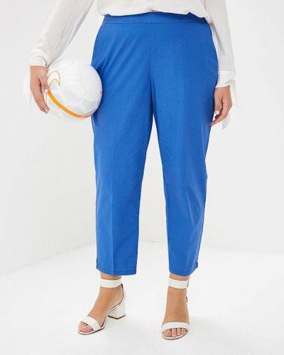 Синие брюки прямые Violeta By Mango