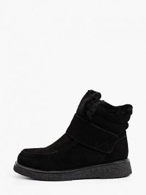 Черные высокие ботинки Der Spur