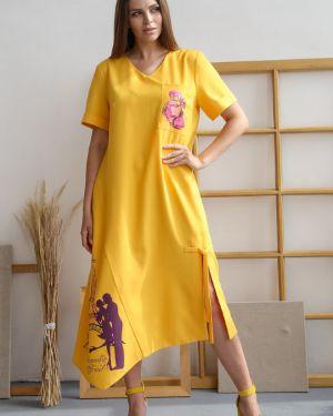 Платье макси в полоску с V-образным вырезом Ellcora