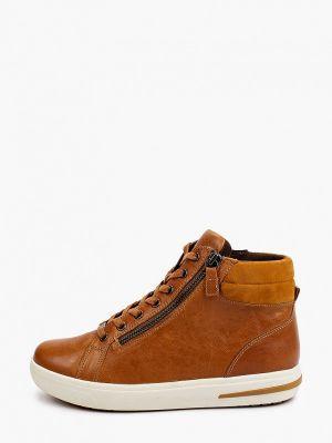 Кожаные ботинки - коричневые Caprice