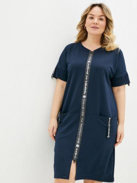 Синее повседневное платье Dizzyway