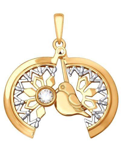 Золотая подвеска золотой серебряный Sokolov