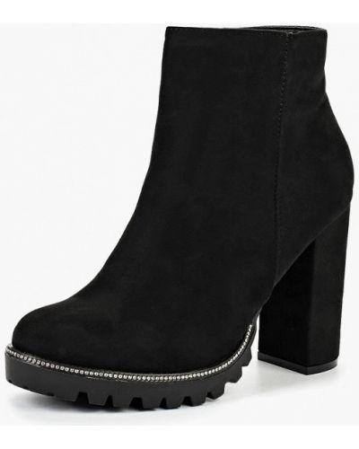 Ботильоны замшевые осенние Ideal Shoes®