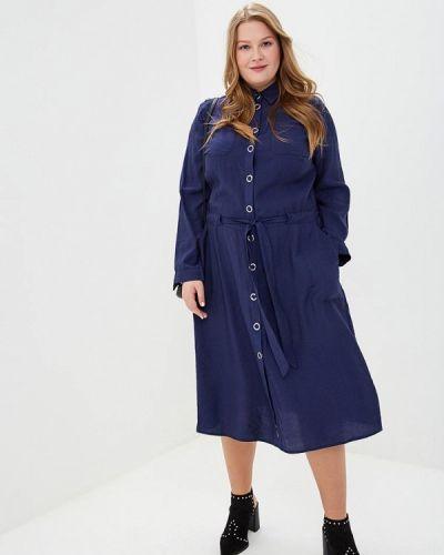 Платье - синее Studio Untold