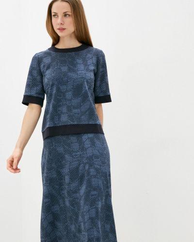 Костюмный синий юбочный костюм Villagi
