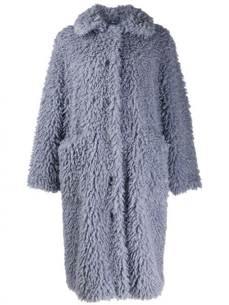 Синее длинное пальто с воротником Stand