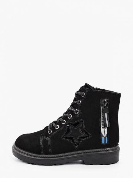 Черные ботинки Kari