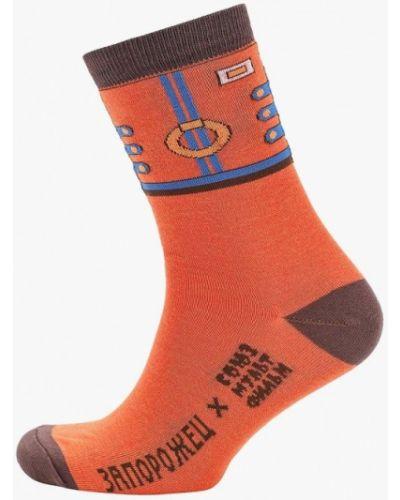 Носки оранжевый Запорожец Heritage