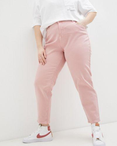 Розовые прямые брюки Zizzi