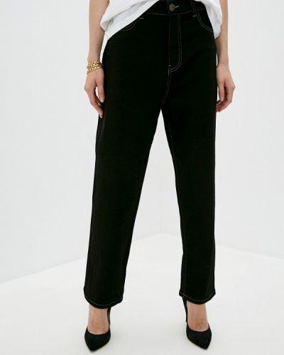 Прямые черные прямые джинсы Twinset Milano