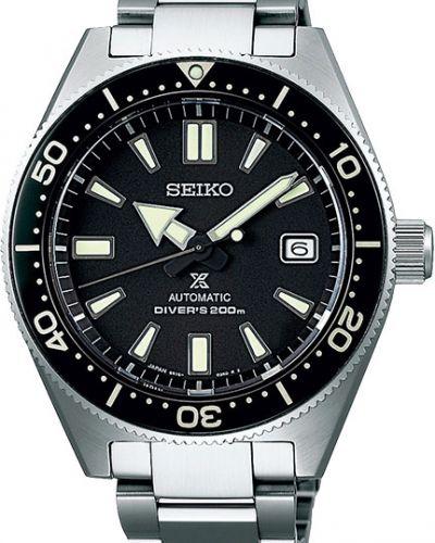 Часы водонепроницаемые механические с подсветкой Seiko