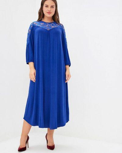 Платье осеннее синее Артесса