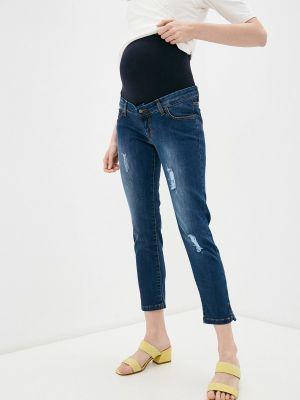 Зауженные джинсы - синие Envie De Fraise