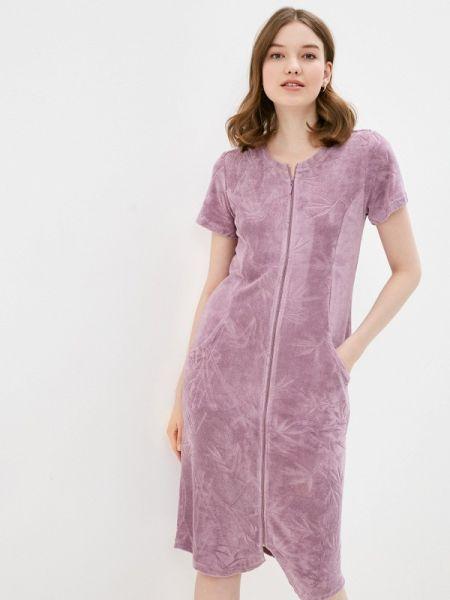 Домашнее фиолетовое платье Relax Mode