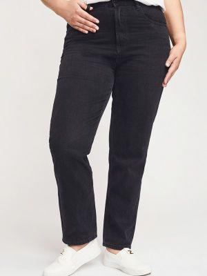 Серые джинсы Mossmore