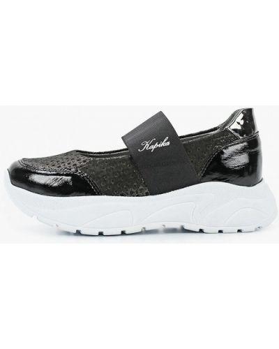 Кожаные черные кроссовки Kapika