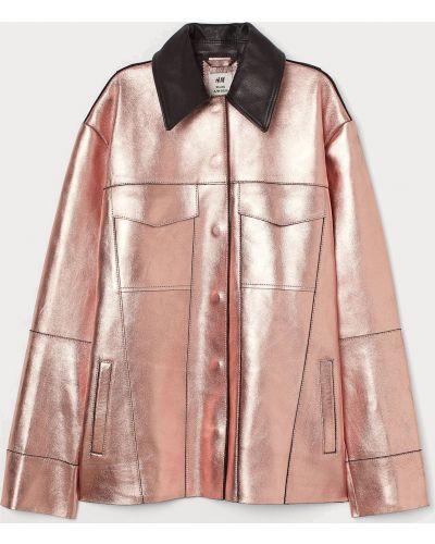 Кожаная куртка оверсайз - розовая H&m