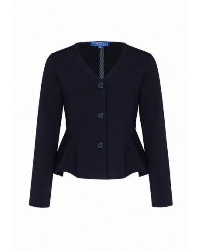 Пиджак синий смена